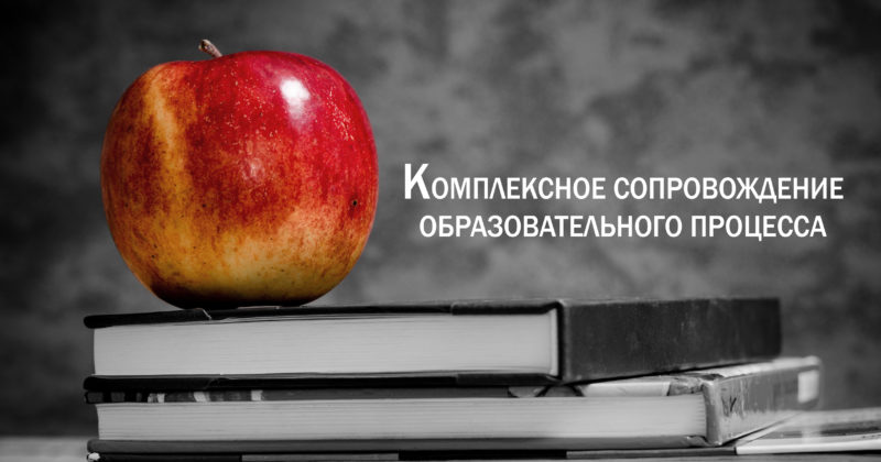 close-up-of-apple-on-top-of-books21